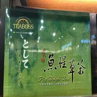 🚚 皇圃魚腥草茶原價1300元特價1000元(每盒50入)