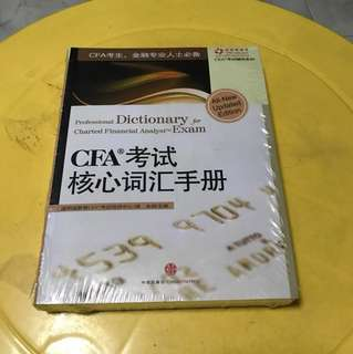 CFA Professional Dictionary for Chartered Financial Analyst Exam