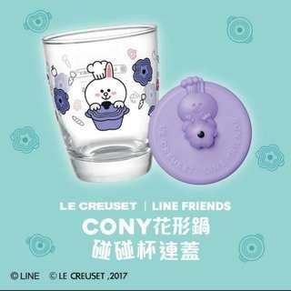 7-11 7 Eleven x Le Creuset 好friend碰碰杯 cony 花形鍋玻璃杯 line