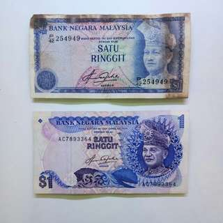OLD ONE RINGGIT MALAYSIA (2 GENERATIONS)