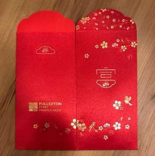 Fullerton Fund Management red packets 2018