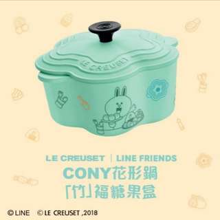 7-11 7 Eleven x Le Creuset 好friend碰碰杯 cony 花形鍋 竹福糖果盒 Brown