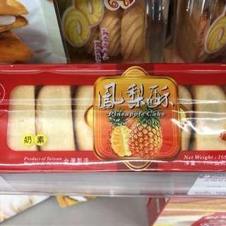 台灣代購🇹🇼鳳梨酥168g