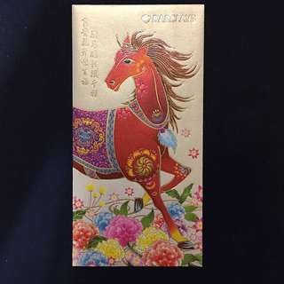 Barclays Wealth CNY Red Packet