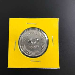 Singapore 1969 50 cents Coin