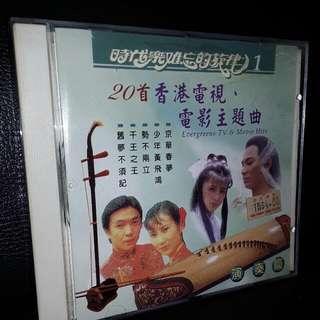 Chinese Cd music