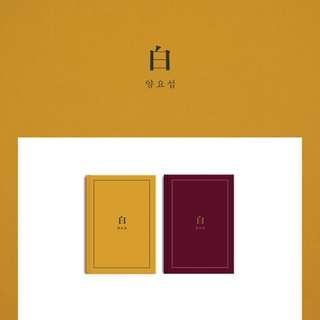 HIGHLIGHT YANG YO SEOB - 2ND MINI ALBUM 白