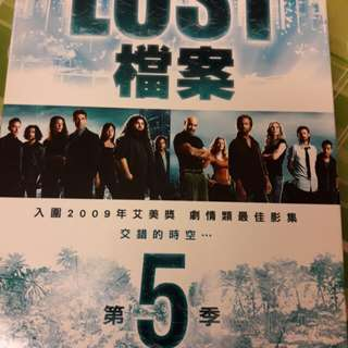 🚚 Lost 檔案第五季DVD(共五碟)( 艾美獎劇情類最佳影集入圍)