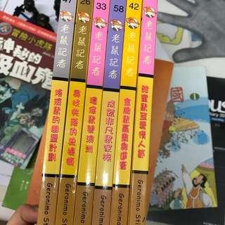 老鼠記者 中文版