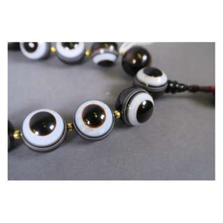 A String of Very Rare Goat's-eye Agate Beads