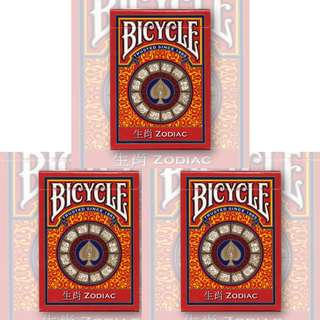 Chinese New Year Promo Bicycle Zodiac 3 Packs