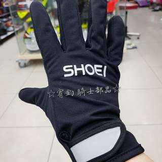 🚚 ☆宥鈞騎士部品☆SHOEI A002 輕薄 防風 手套 90%防水超有手感手套 黑色
