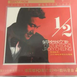 Brand new sealed jacky Cheung Zhang Xue you cd