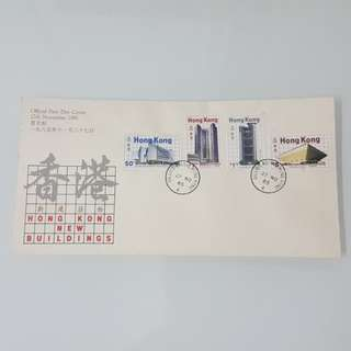 1985年香港新建築物首日封