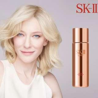 SKII / SK II / SK2 / SK-II LXP Ultimate Perfecting Essence 150ml