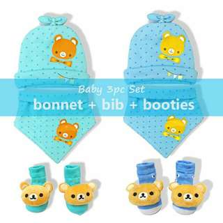 BABY BONNET BIB BOOTIES SET FOR BABY BOY