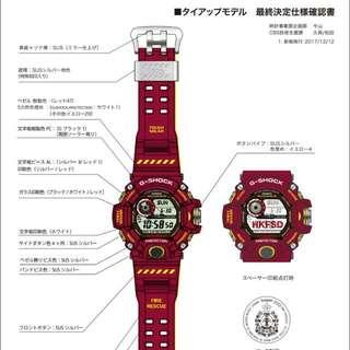 CASIO X HK FIREMAN 限量手錶