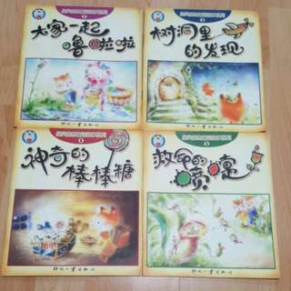 Chinese books set 1 (4 copies)