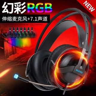 SADES / Saildes R2 Gaming Headphones Headphones 7.1 channel RGB anchor computer headsets with microphones