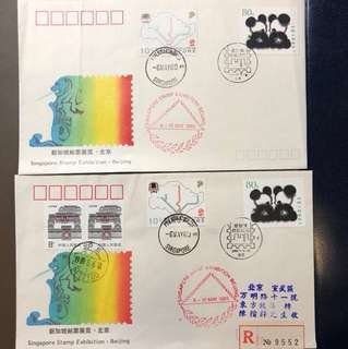 Clearing Stocks:  China WZ51 Singapore - Beijing Stamps Exhibition 1989 Souvenir Covers Set of 2