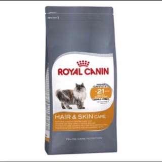 Royal Canin Hair &  Skin Care 4kg Cat Food