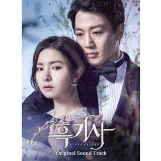 KBS 2TV DRAMA - THE BLACK KNIGHT O.S.T