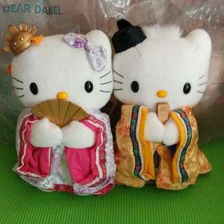 McDonald's Hello Kitty & Dear Daniel - Japan King & Queen (2001 Edition)