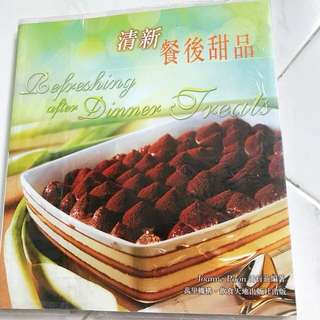 Refreshing after dinner treats 清新餐后甜品 recipe cookbook