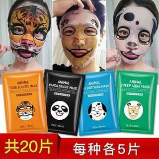 Animal.face mask