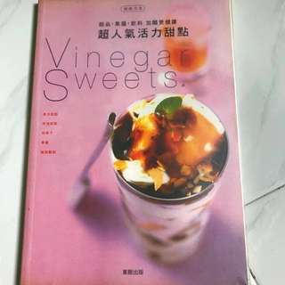 Vinegar sweets dessert cook book recipe 食谱