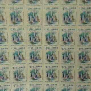 香港通用$1.3郵票