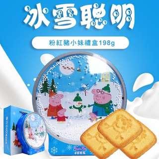 🚚 新年~粉紅豬小妹冰雪聰明曲奇餅禮盒《附提袋》 ✨現貨x5盒✨