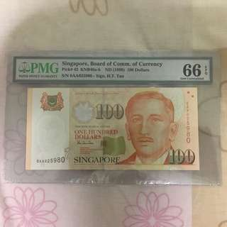 Fixed Price - Singapore Portrait Series $100 Paper Banknote 0AA First Prefix Hu Tsu Tau Signature PMG 66 EPQ