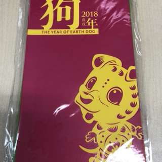Feng shui red packet