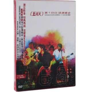 Mayday Concert DVD | 五月天《第168场演唱会》