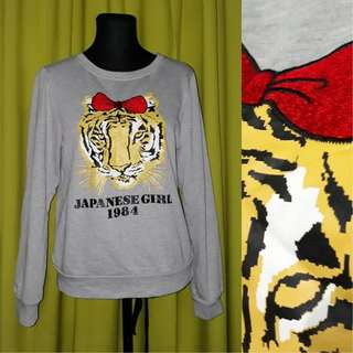 tiger print grey graphic sweater