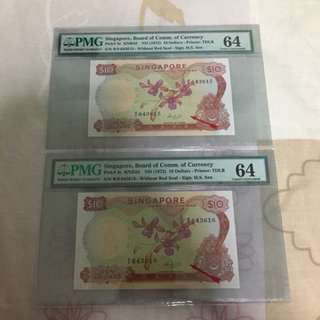 Fixed Price - Singapore Orchid Series $10 Paper Banknote Hon Sui Sen Signature Without Red Seal 2 Runs PMG 64 UNC