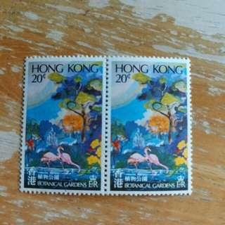 香港郵票全新香港植物公園郵票二枚連票