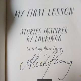 My First Lesson Special Edition