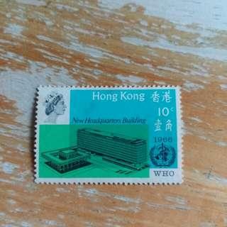 香港郵票全新1966年世界衛生組織新大一枚