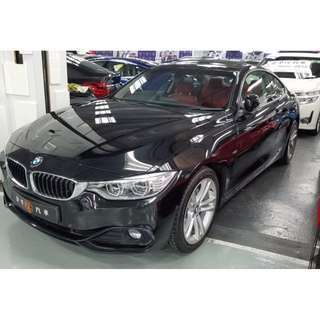 2013 BMW 428IA Coupe Sport