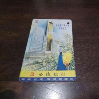 📣包郵📮地鐵車票~通用儲值 (金城銀行)