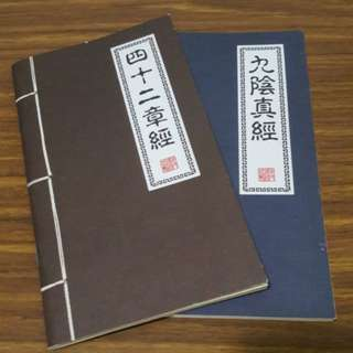 [BN] Kungfu Notebook Manuals