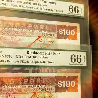Ship Series $100 First Prefix ( A/1 ) & Replacement note ( Z/1 ) both grade PMG 66 EPQ