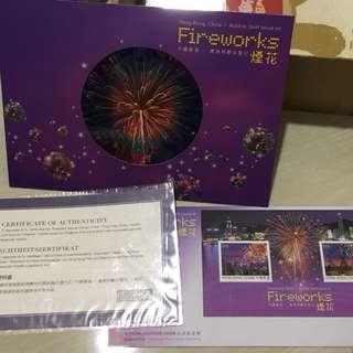 香港郵票 煙花hong kong stamp