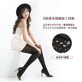 Taiwan MarCella 防風防潑水高密度 60Den 絲襪