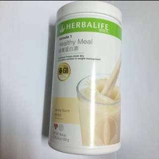 包郵 營養蛋白素(雲尼拿味)原裝 Herbalife 康寶萊