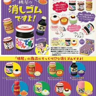 Rement 食玩 Momoya's Japanese Food Eraser 全套8款