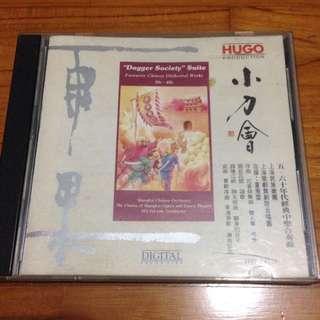 小刀會 CD