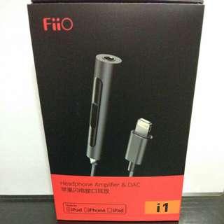 FiiO i1 Headphone Amplifier & DAC